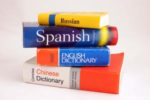 Курс по английски език - цена