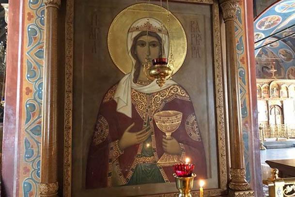 Великомъченица Варвара
